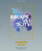 2019 국카스텐 콘서트 HAPPENING 〈ESCAPE VELOCITY〉 티켓오픈 안내