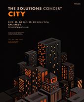 솔루션스(THE SOLUTIONS) concert 'CITY' 티켓오픈 안내