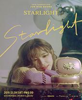 2019 전효성 팬미팅[STARLIGHT] 티켓오픈 안내