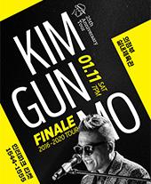 김건모 25th Anniversary Tour - 의정부 FINALE 티켓오픈 안내