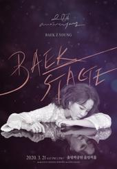 2019-20 백지영 전국투어 콘서트 〈BAEK STAGE〉 - 서울 티켓오픈 안내