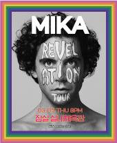 미카 내한공연 (MIKA LIVE IN SEOUL) 티켓오픈 안내