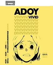 ADOY(아도이) VIVID 티켓오픈 안내
