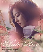[오픈일시변경] 벤 여름단독콘서트[빛의 꽃_White Rose] 티켓오픈 안내