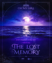 2020 OH MY GIRL ONLINE CONCERT [겨울동화 : The Lost Memory] 티켓오픈 안내