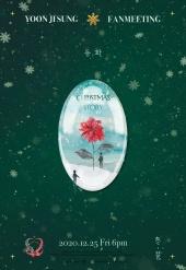 2020 YOONJISUNG ONLINE FANMEETING '동,화(Christmas story)' 티켓오픈 안내 포스터