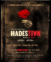 뮤지컬 〈하데스타운〉 최초 한국 공연 (MUSICAL HADESTOWN) 티켓오픈 안내