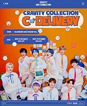 2021 크래비티 팬미팅 [CRAVITY COLLECTION: C-DELIVERY] 티켓오픈 안내 포스터