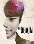 최현우 〈더 브레인 THE BRAIN〉 블록버스터급 멘탈매직쇼 첫 티켓오픈! 안내 포스터