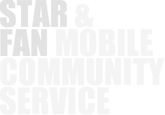 STAR & Mobile COMMUNITY SERVICE