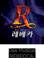 das musical rebecca