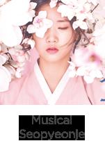 musical seopyeonje