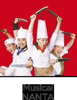musical nanta