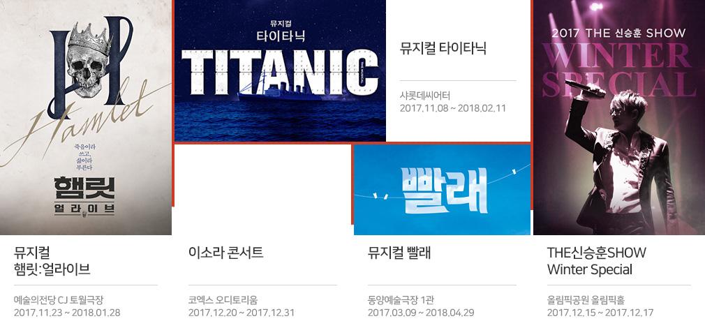 무한감동 힐링타임
