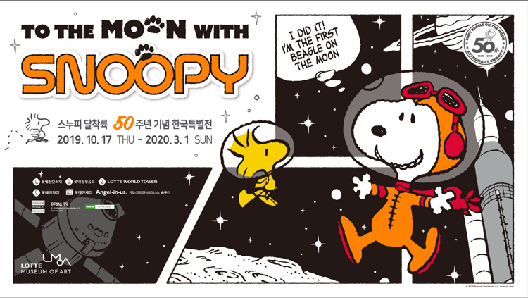 TO THE MOON WITH SNOOPY