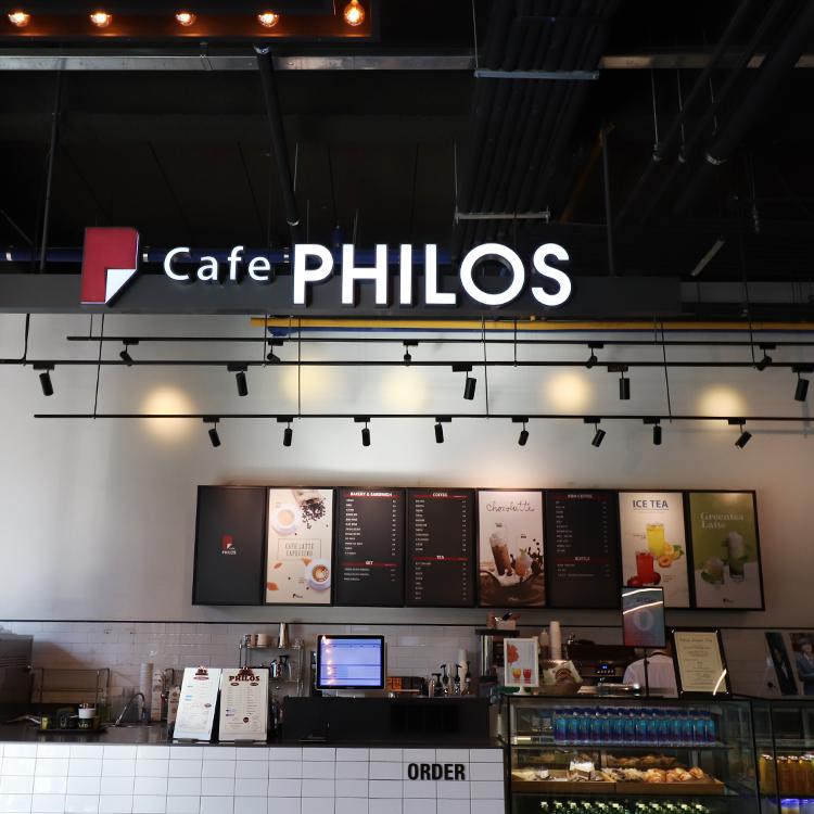 카페 필로스