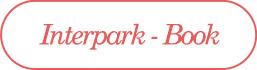interpark ����