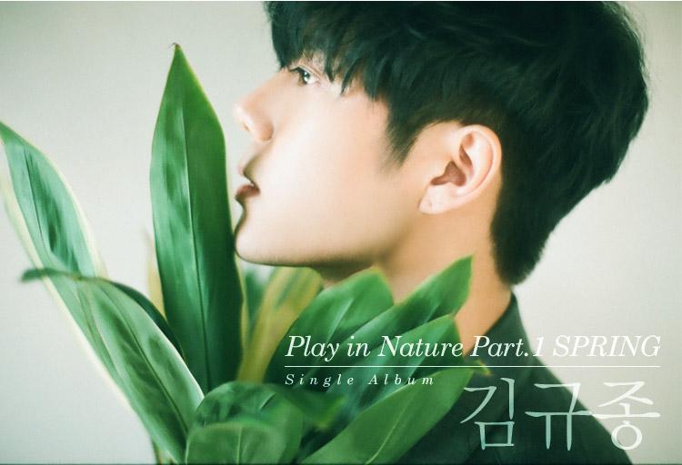 ����� Single Album - Play in Nature Part.1 SPRING