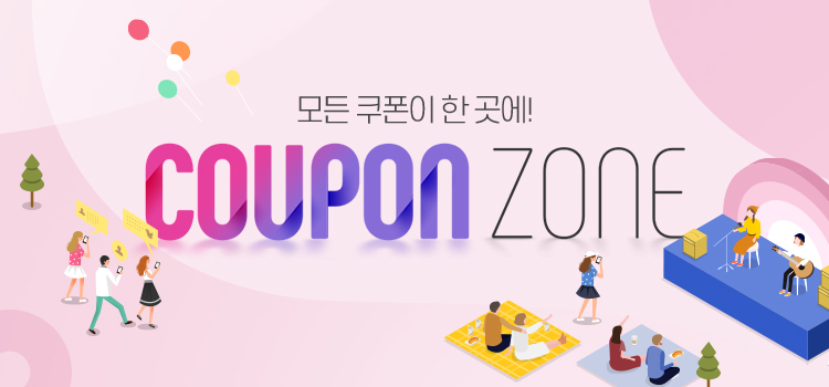 다양한 할인쿠폰도 지금 다운 받으세요! mobile coupon zone