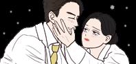 뮤지컬 <나와 나타샤와 흰 당나귀>