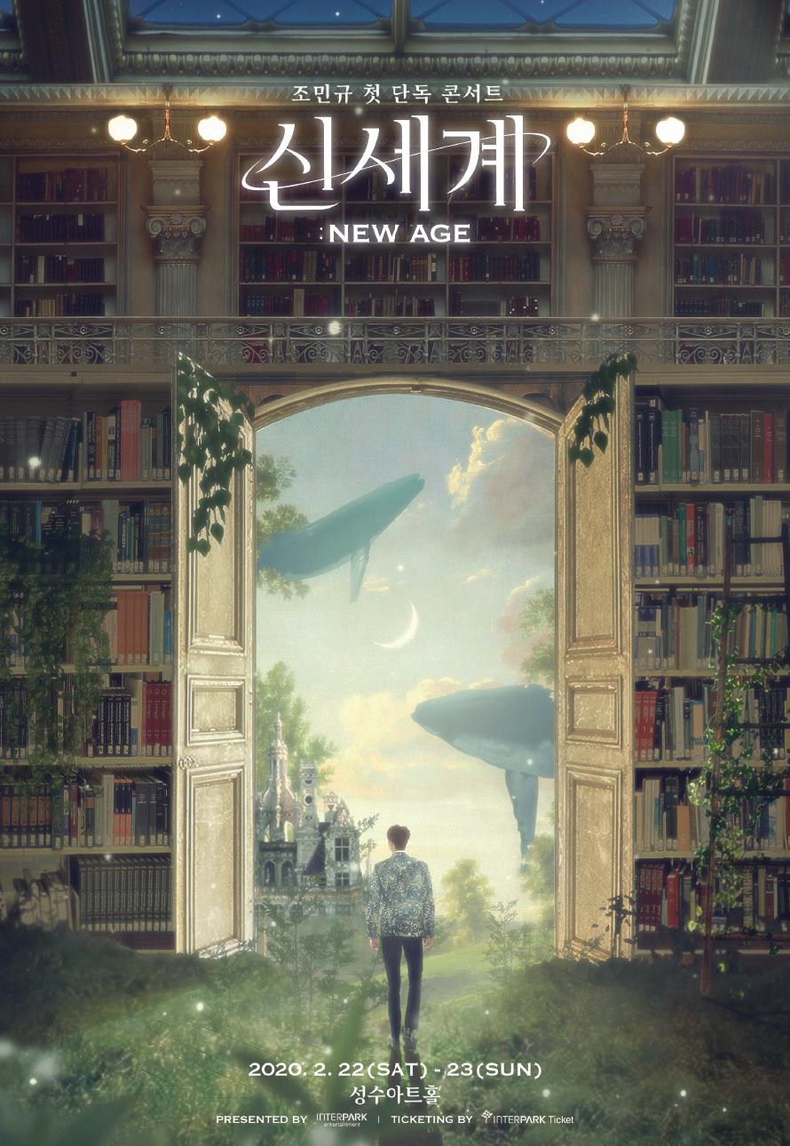 포레스텔라 조민규 첫 단독콘서트 'New Age:신세계'