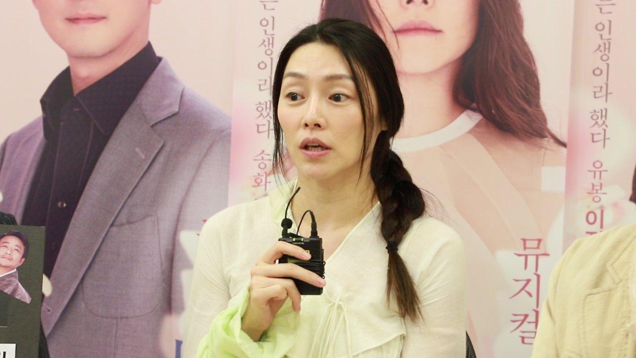 인터파크 랭킹쇼 56화 : <서편제> 배우들, 한풀이하다!