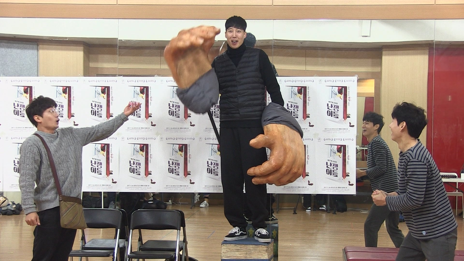 <난쟁이들> 연습 - 윤석현, 신주협, 강정우, 원종환