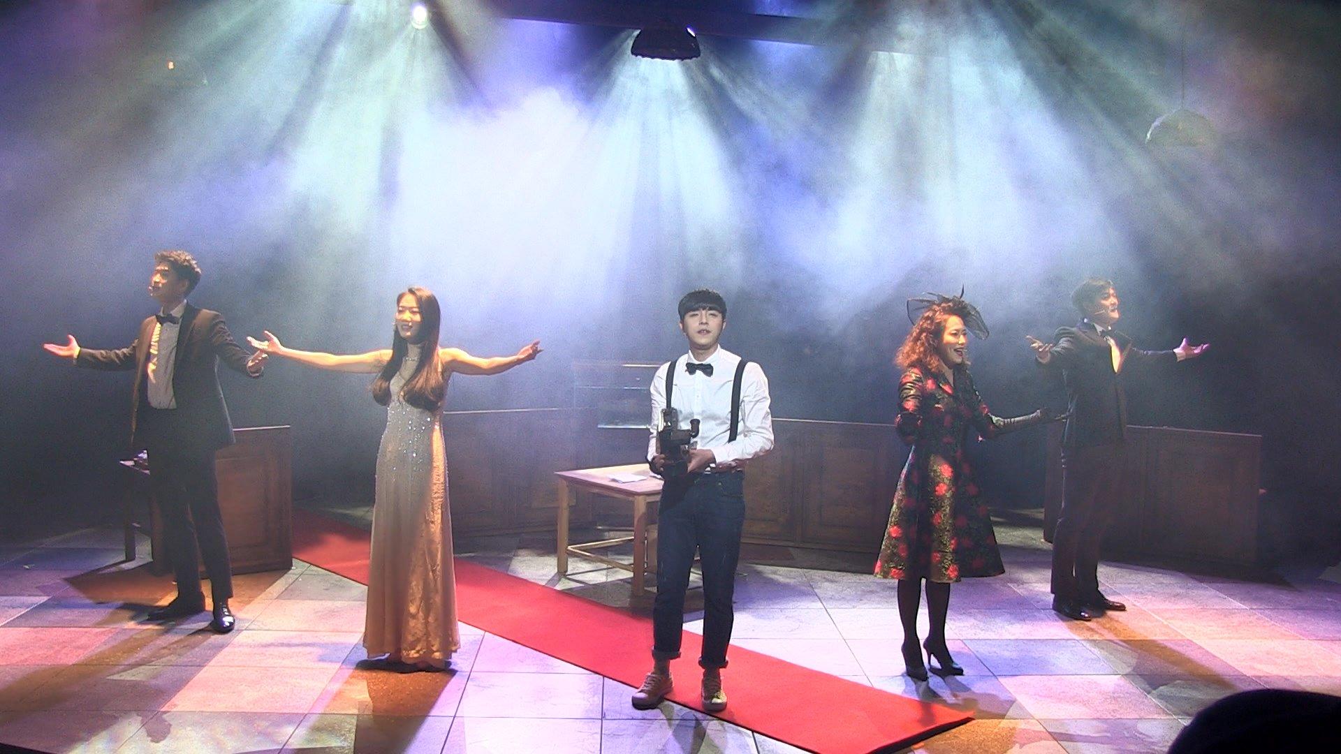 <홀연했던 사나이> 우리들의 레드카펫 - 박정원, 임진아, 윤석원, 하현지, 장민수