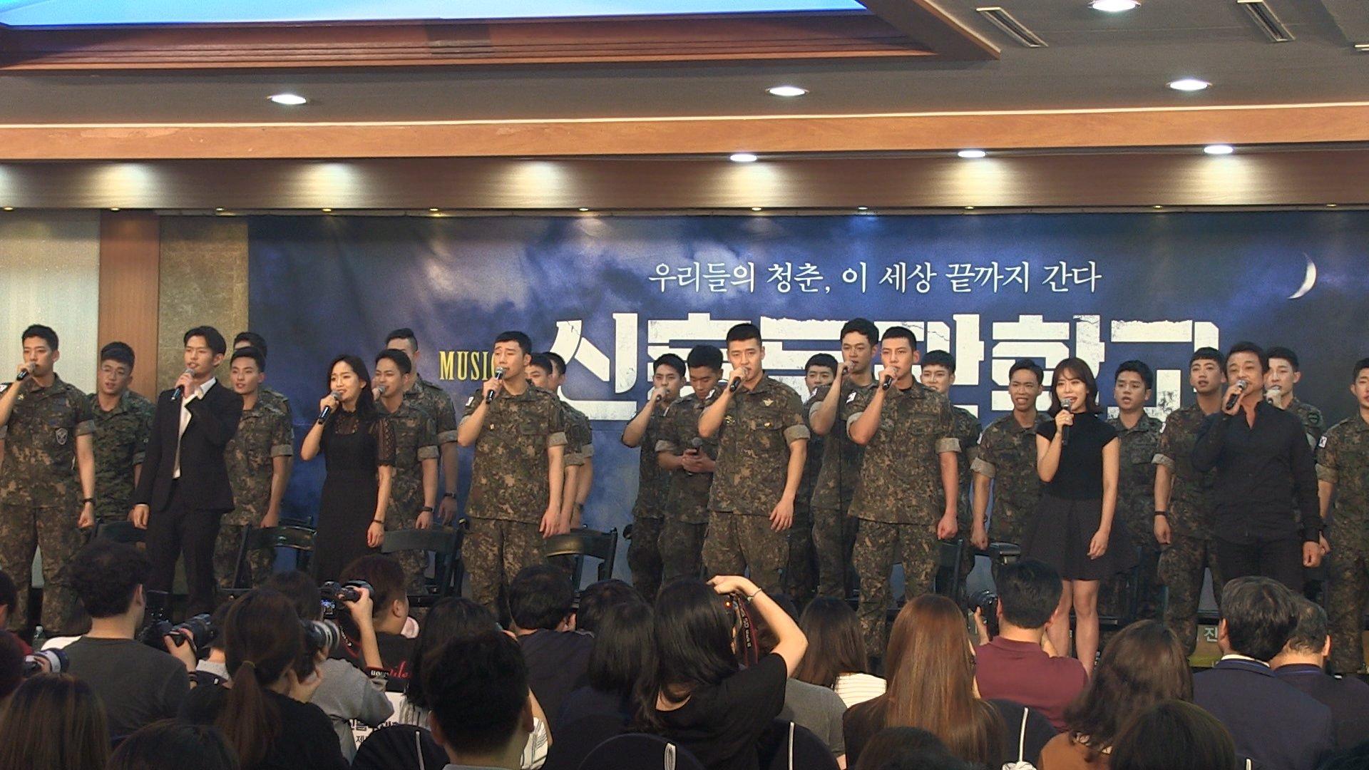 '신흥무관학교' 제작발표회 '가난한 유서' - 이정열, 김동현 외