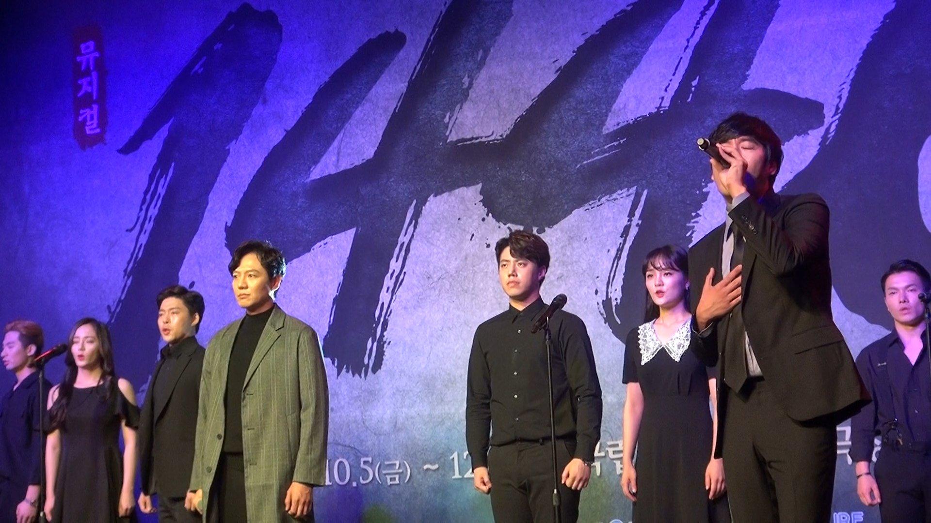 '1446' 제작발표회 '왕의 길' - 정상윤, 고영빈, 황민수 외