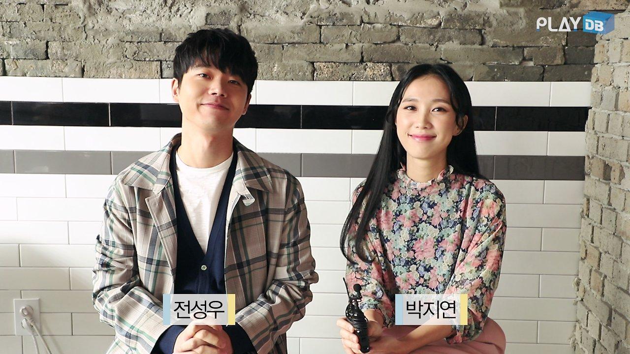 뮤지컬 '어쩌면 해피엔딩' 전성우, 박지연 인터뷰