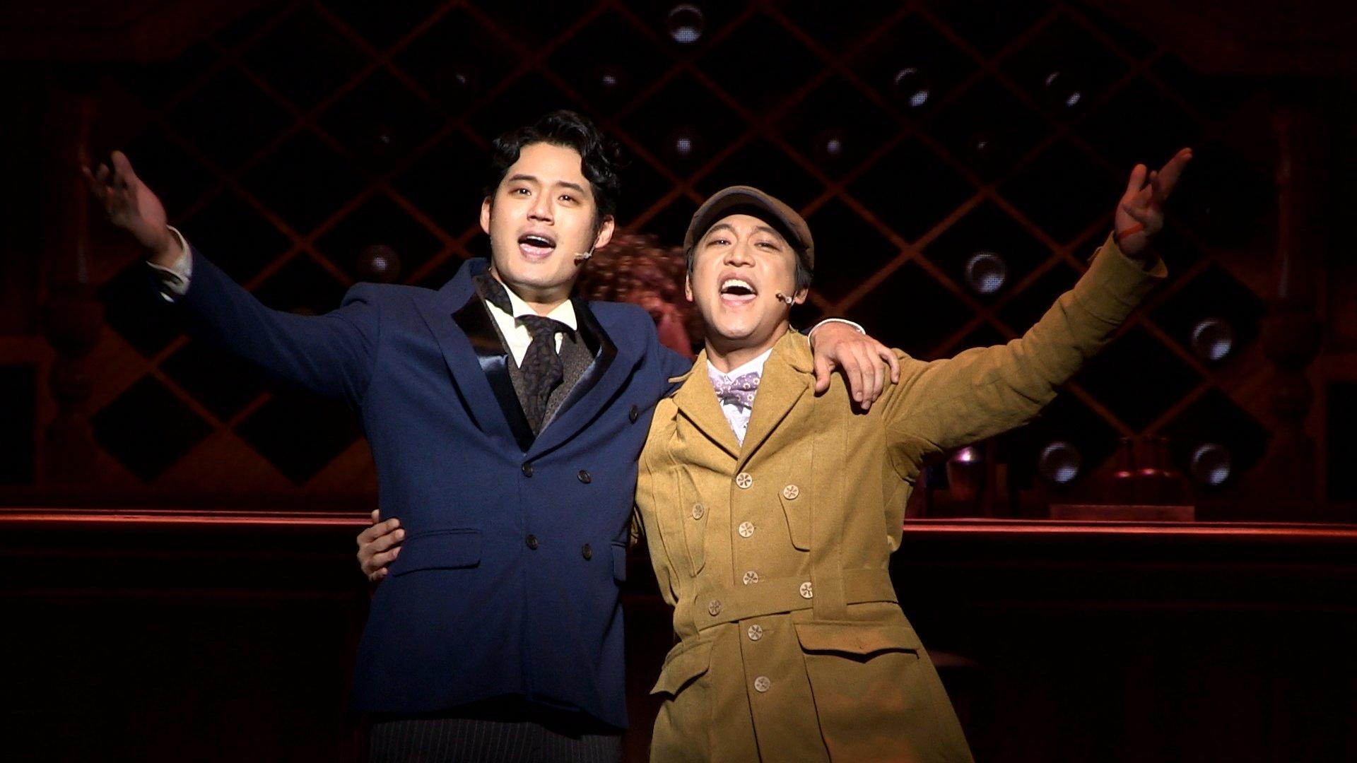 뮤지컬 '젠틀맨스 가이드' - 서경수, 오만석, 한지상