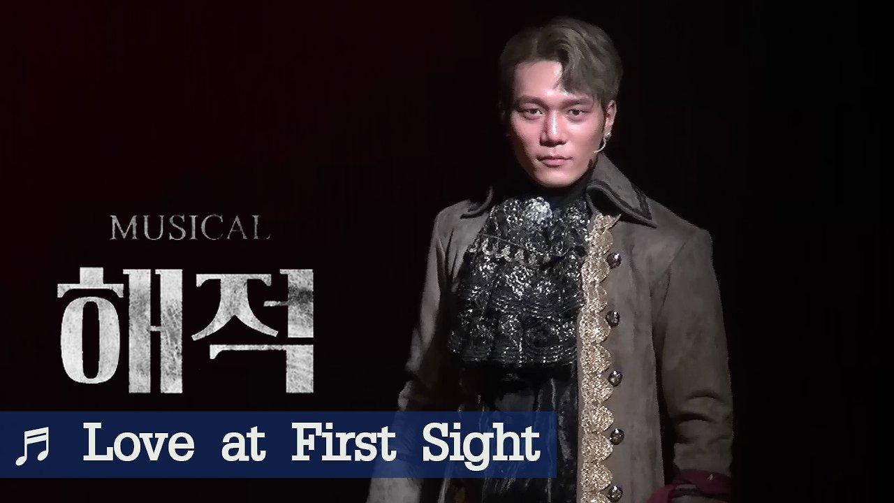 뮤지컬 '해적' 프레스콜 'Love at First Sight' - 김순택, 노윤