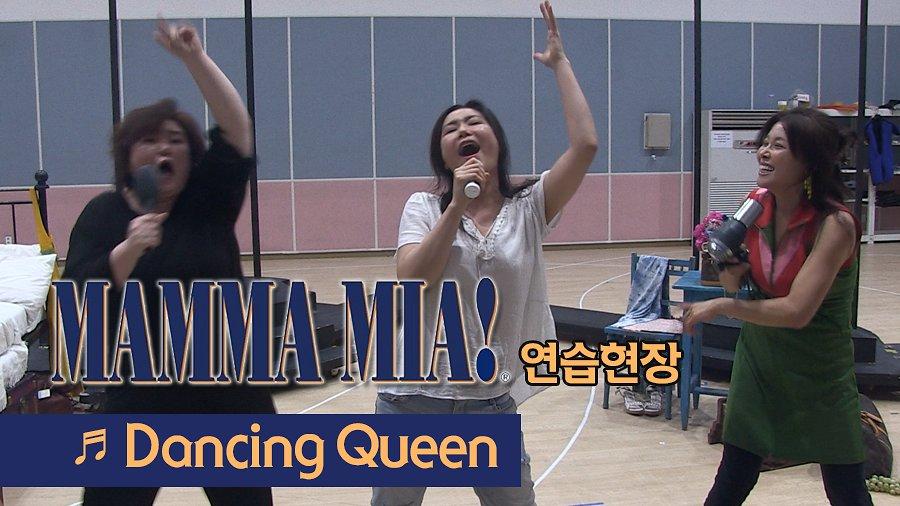 뮤지컬 '맘마미아' 2019 연습현장 'Dancing Queen' - 신영숙, 홍지민, 오기쁨