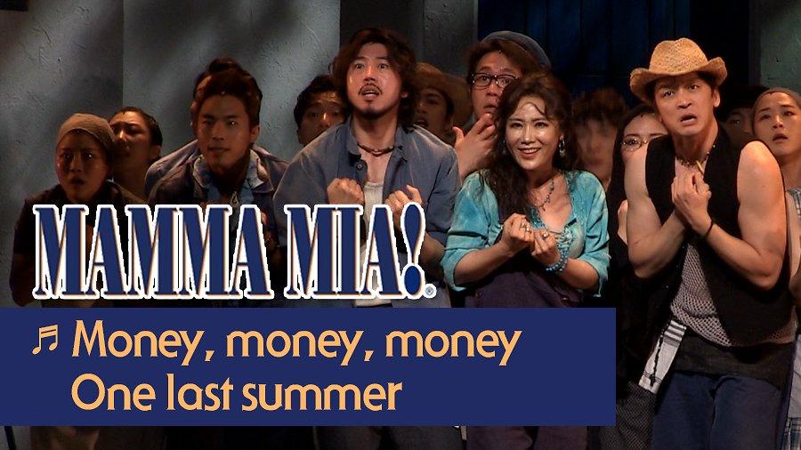 뮤지컬 '맘마미아' 2019 프레스콜 'Money, money, money' 'Our last summer' - 신영숙, 김영주, 박준면, 이