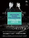 독일 도이치 방송 오케스트라-대전