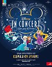 2018 디즈니 인 콘서트
