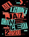 All That Jazz Concert 2020 - 성남