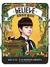 2021 최현우의 빌리브: bELIEvE 화이트데이 - 성남