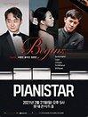 Pianistar : Begins