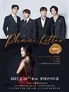 [재오픈]Phantom Letter