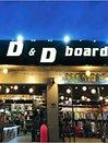 지산리조트 스키&보드 1+1 D&D 렌탈샵