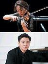 금호아트홀 아름다운 목요일 - 이지혜 Violin 김태형 Piano