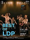 BEST OF LDP