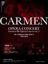 2021 아람누리 오페라 콘서트 시리즈Ⅲ