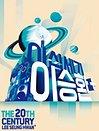 〈2021 이십세기 이승환 + 서울 앵콜 콘서트〉