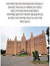 [제주] 아프리카박물관