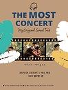 레터플로우 단독 콘서트 〈THE MOST CONCERT〉