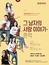 2021 KBS교향악단 실내악 시리즈 IV