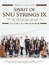 Spirit of SNU Strings Ⅸ